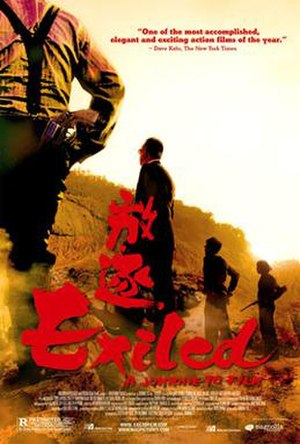 Exiled - American promotional poster