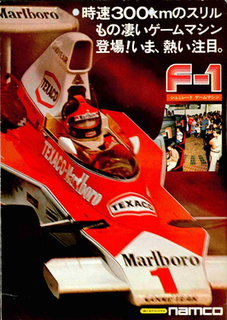<i>F-1</i> (arcade game) 1976 racing video game
