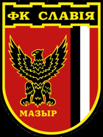FC Slavia Mozyr - Image: FC Slavia