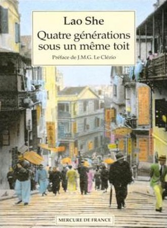 Four Generations Under One Roof - Three volumes in one French edition
