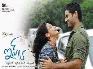 Ishq (2012 film) - Image: Ishq 2012 Telugu