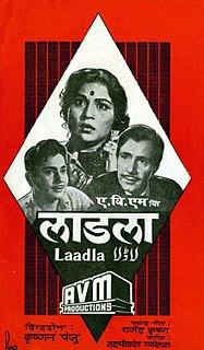 <i>Laadla</i> (1966 film)