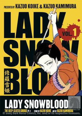 Lady Snowblood (manga) - Image: Lady Snow Blood vol 1 comic