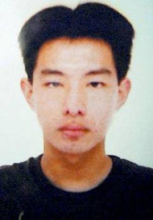 Masahiro Kanagawa - Masahiro Kanagawa's police mug shot