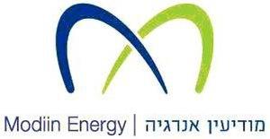 Modiin Energy - Image: Modiin Energy מודיעין אנרגיה