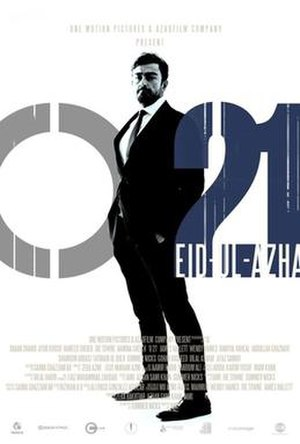 O21 (film) - Theatrical release poster