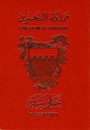 Bahraini passport - Bahraini passport front cover
