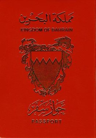 Bahraini passport - Bahraini passport front cover