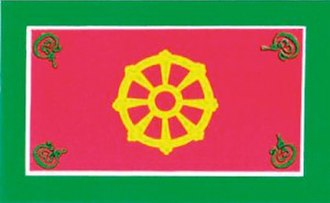 J. R. Jayewardene - Presidential Standard of Junius Richard Jayewardene