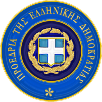 Elections in Greece - The insignia of the Presidency of the Hellenic Republic