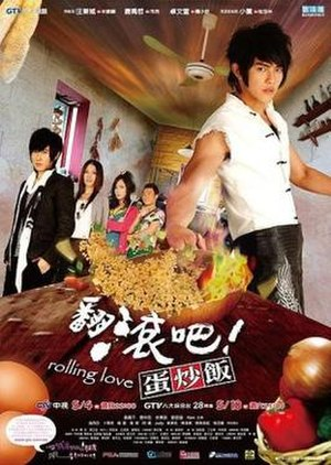 Rolling Love - Promotional poster for Rolling Love