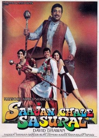 Saajan Chale Sasural - DVD cover of the film