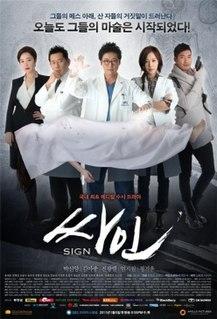 <i>Sign</i> (TV series) 2011 South Korean television series