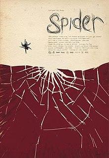 <i>Spider</i> (2007 film) 2007 Australian film directed by Nash Edgerton