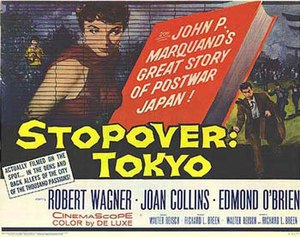 Stopover Tokyo - Theatrical poster