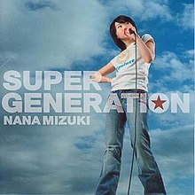 Super Generation (cover).jpg