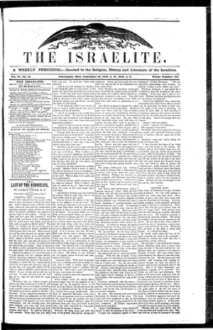 The American Israelite - September 16, 1859, front page of The Israelite