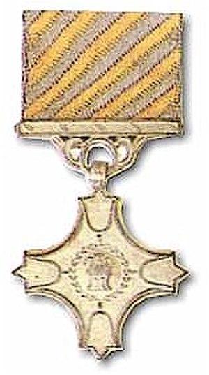 Vayu Sena Medal - Image: Vayusena Medal