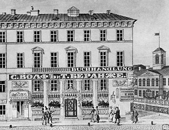 Kotomin House - Wolf and Beranget Confectionery at Kotomin House. 1830s Lithograph
