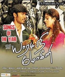 <i>Yaaradi Nee Mohini</i> 2008 film by Mithran Jawahar