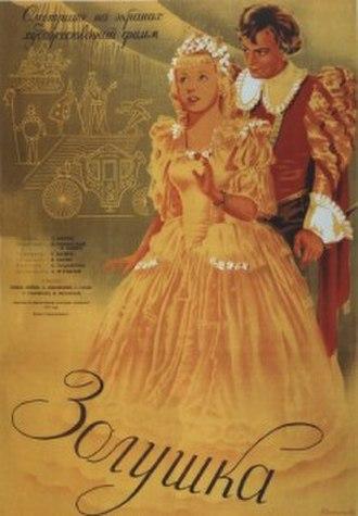 Cinderella (1947 film) - Image: 1947 zolushka