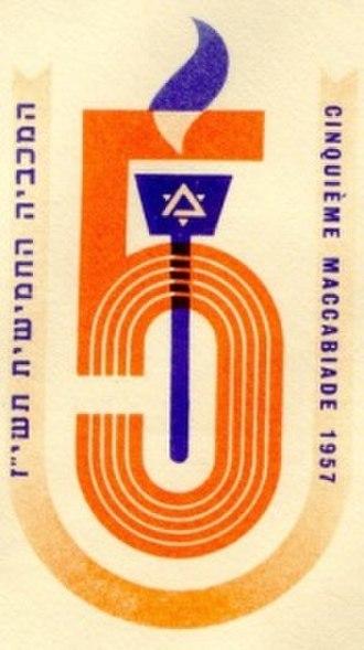 1957 Maccabiah Games - Image: 1957 Maccabiah logo