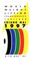 1997 World Weightlifting Championships logo.png