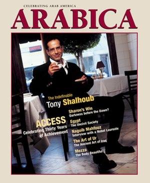 Arabica Magazine - Image: ARABICA March 2001