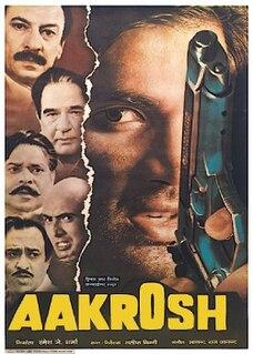 <i>Aakrosh</i> (1998 film) 1998 film by Lateef Binny