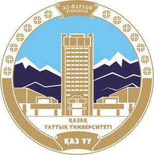 Al-Farabi Kazakh National University - Image: Al Farabi University logo 01