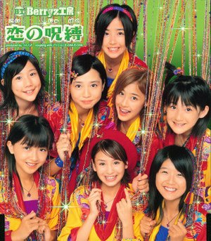 Koi no Jubaku - Image: Berryz Kobo Koi no Jubaku single cover