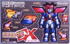 Custom Robo GX