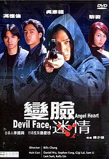 <i>Devil Face, Angel Heart</i> 2002 film by Billy Chung