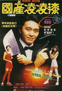 <i>From Beijing with Love</i> 1994 Hong Kong film directed by Stephen ChowLee Lik-chi