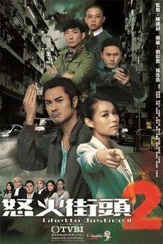 Poster Tòa Án Lương Tâm 2