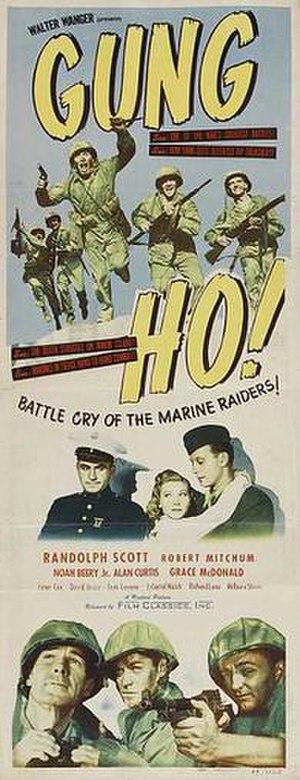 Gung Ho! (1943 film) - Realart reissue film poster
