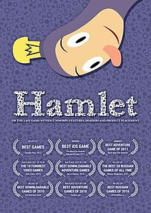 Hamlet video game wikivividly hamlet or the last game without mmorpg features shaders and product placement fandeluxe Images