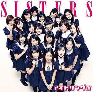 Sisters (Idoling album)