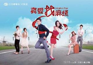 <i>Inborn Pair</i> 2011 Taiwanese television series