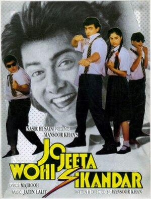 Jo Jeeta Wohi Sikandar - Poster