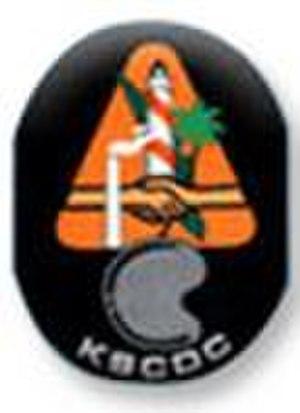 Kerala State Cashew Development Corporation Limited - Image: Kerala State Cashew Corporation Logo