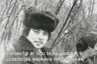 Konstantin Cheryomukhin