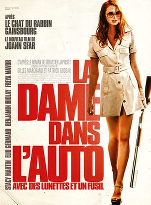 The Lady in the Car with Glasses and a Gun (2015 film) - Film poster