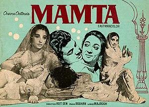 Mamta (1966 film) - DVD cover