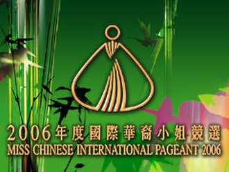 Miss Chinese International Pageant - Screenshot depicting logo of Miss Chinese International Pageant 2006. The same logo has been in use since the beginning in 1988.