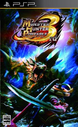 Monster Hunter Portable 3rd - Official Japanese Cover Art