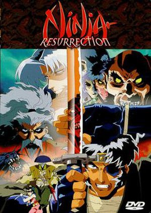 Ninja Resurrection - Image: Ninresur