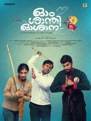 Ohm Shanthi Oshaana - Film Poster