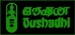 Oushadhi