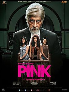 Image result for pink film hindi